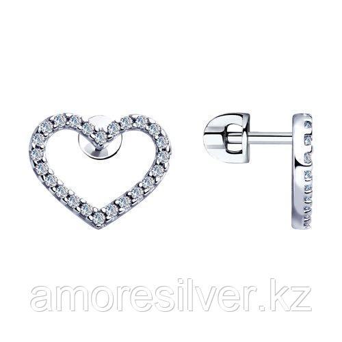 Серьги из серебра с фианитами  SOKOLOV 94023363