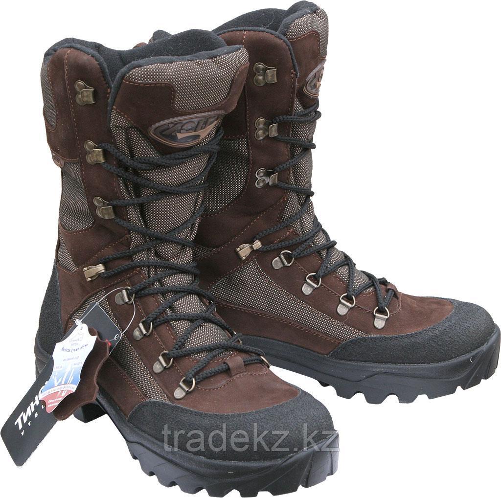 Обувь, полусапоги для охоты и рыбалки ХСН Зверобой (утеплитель Thinsulate 3M), размер 45