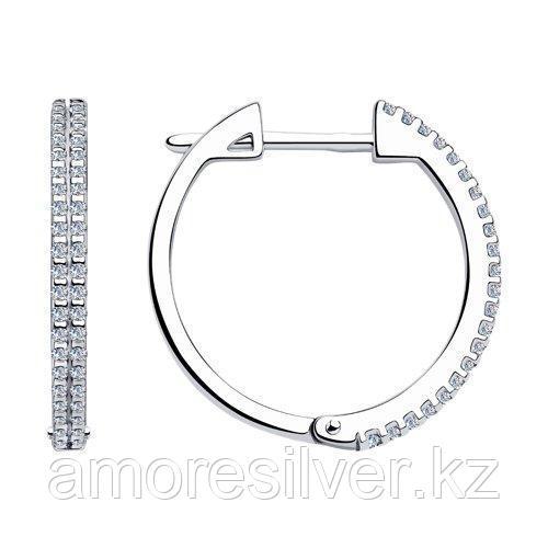 Серьги из серебра с фианитами  SOKOLOV 94023586