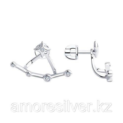 Серьги из серебра с фианитами  SOKOLOV 94023748