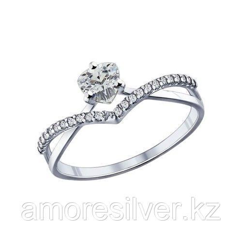 Кольцо из серебра с фианитами   SOKOLOV 94011750 размеры - 17 17,5 18 18,5 19 19,5