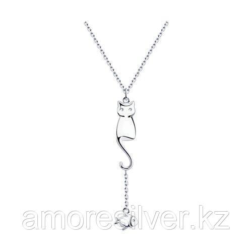 Колье из серебра    SOKOLOV 94070357 размеры - 40 45