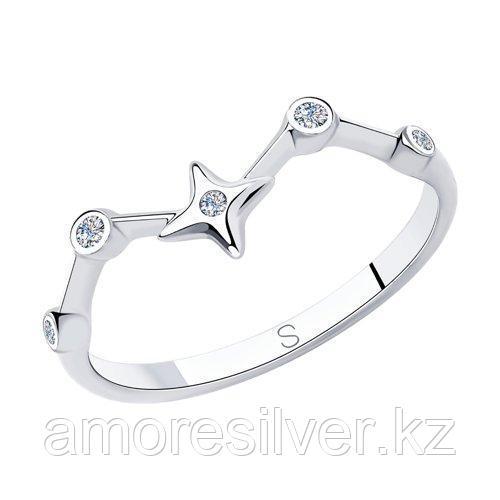 Кольцо из серебра с фианитами    SOKOLOV 94013057 размеры - 17 17,5 19