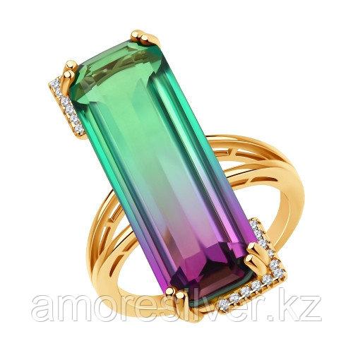 Серебряное кольцо с ситаллом    SOKOLOV 93-310-00503-1 размеры - 17 19,5