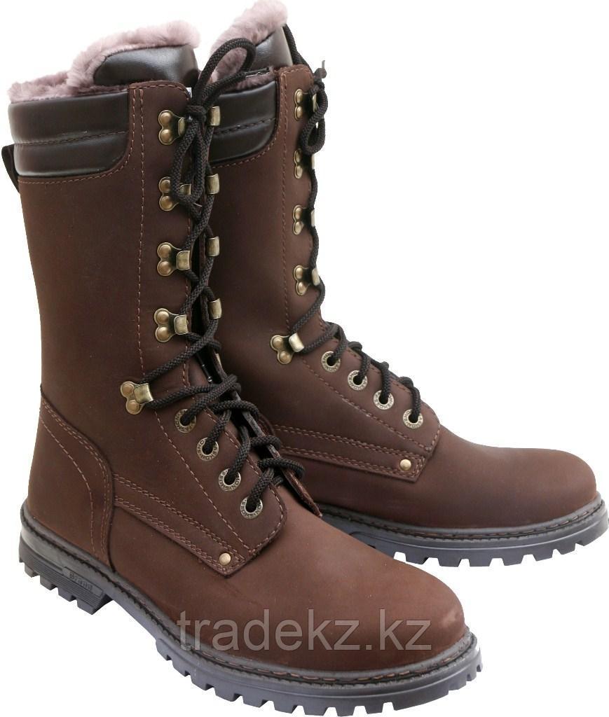 Обувь, сапоги для охоты и рыбалки ХСН Пойнтер зима (натуральный мех), размер 45
