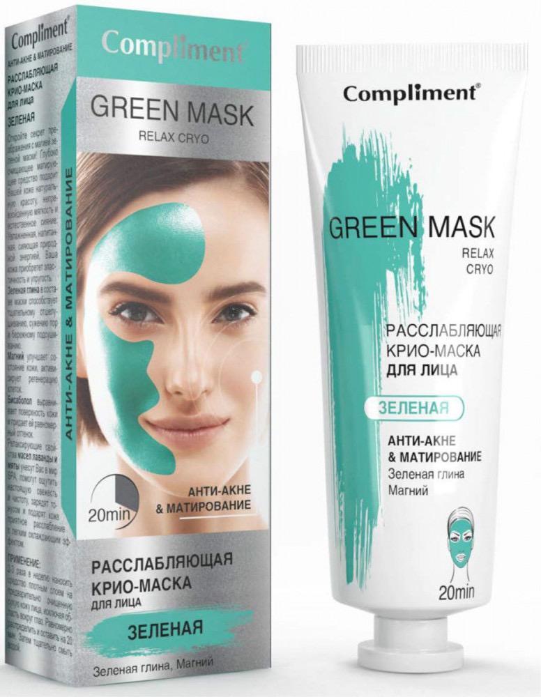 Крио-маска для лица расслабляющая с зеленой глиной и магнием «Зеленая»