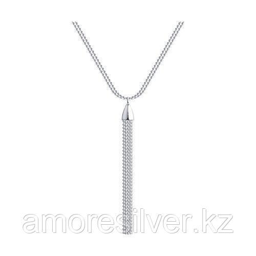 Колье из серебра  SOKOLOV 94074540 размеры - 45 50
