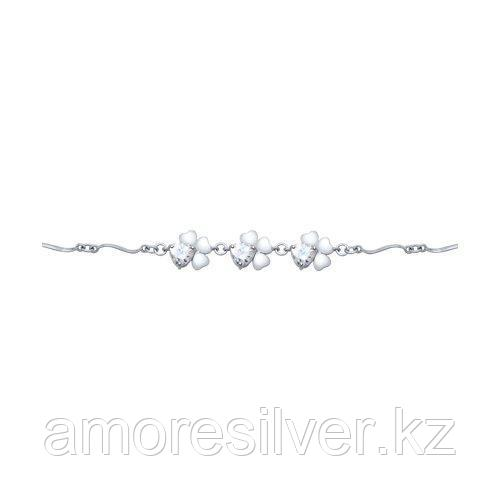 Браслет из серебра с фианитами  SOKOLOV 94050051