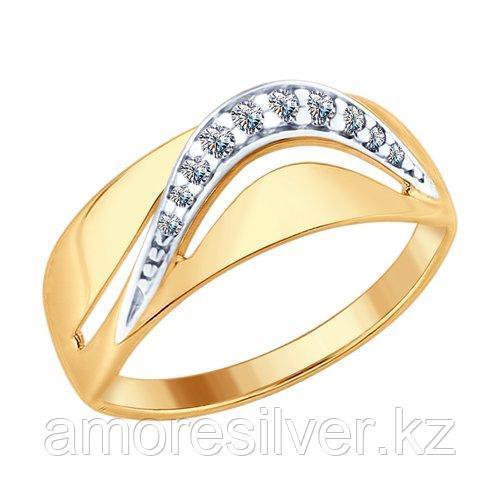 Кольцо из золочёного серебра с фианитами    SOKOLOV 93010704 размеры - 16,5 17 17,5 18,5