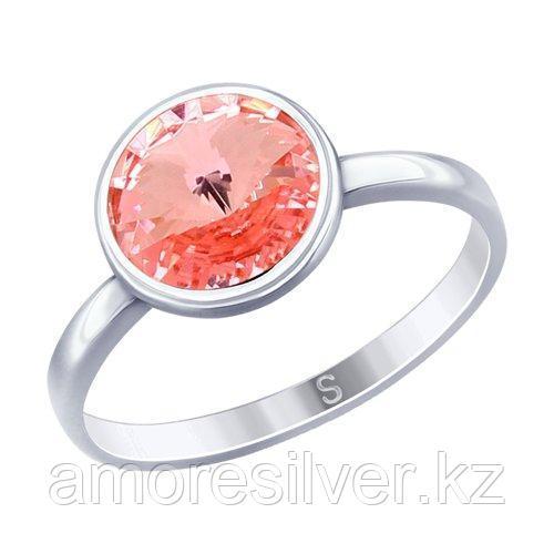 Кольцо SOKOLOV серебро с родием, кристалл swarovski  94012602