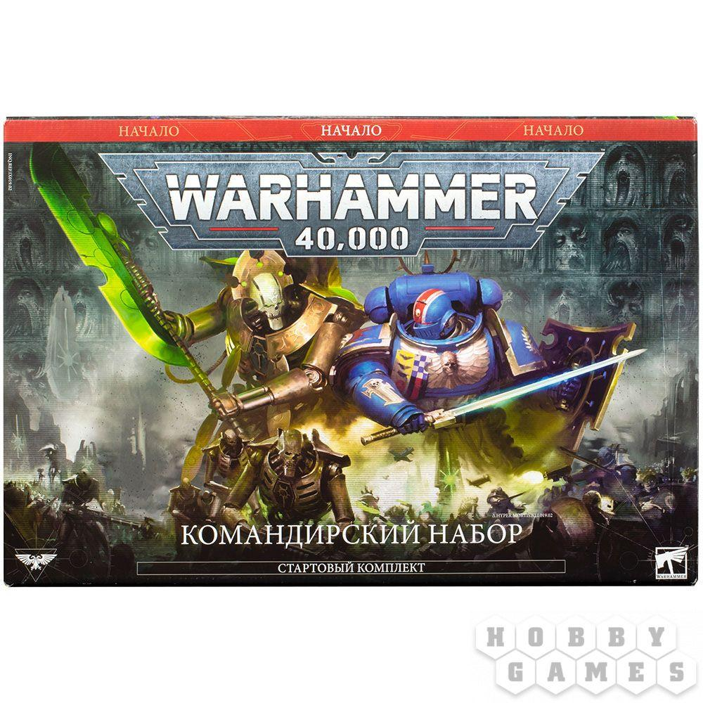WARHAMMER 40000 COMMAND EDITION (RUS)