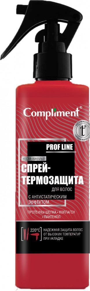 Спрей-термозащита для волос с антистатическим эффектом