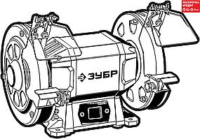 ЗУБР СТ-125 заточной станок, d125 мм,  150 Вт (СТ-125)