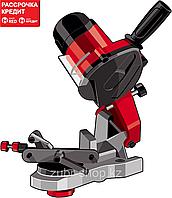 ЗУБР СЦ-200 заточной станок для пильных цепей, d104 мм, 90 Вт (СЦ-200)