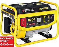 GS-4500 бензиновый генератор, 3300 Вт, STEHER