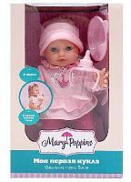 """Кукла Бекки-принцесса """"Моя первая кукла"""" мягконабивная, озвученная, 30 см"""