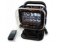 Фара-искатель 12/24V диодный 50W на радиоуправлении (черный)