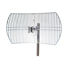 Антенна TP-Link TL-ANT2424B