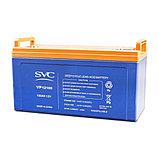 Аккумуляторная батарея SVC VP12100 12В 100 Ач, фото 2