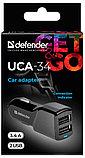Адаптер питания Defender UCA-34 2xUSB, 5V/3.4А, фото 2