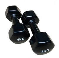 Гантели HomeSport виниловые 4 кг - пара (общий вес 8 кг)