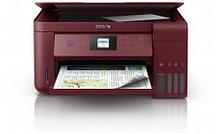 МФУ Epson L4167 фабрика печати