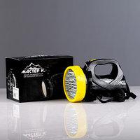 Фонарь аккумуляторный светодиодный 'Мастер К.' MHA-W4D37 (4 W), микс