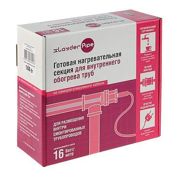 Греющий кабель xLayder Pipe EHL-16CT-9, пищевой, внутрь трубы, 9 м, 16 Вт/пог м