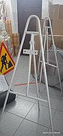 Тренога для дорожных знаков 50 см знак от пола