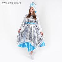 Карнавальный костюм «Зимушка», платье, кокошник, р. 46-48