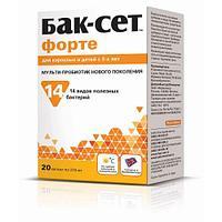 Бак-Сет форте 210 мг №20