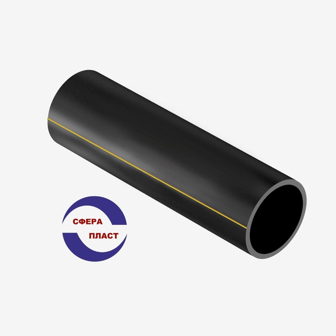 Труба Ду-160x14,6 SDR11 ГАЗ (16 атм.) полиэтиленовая ПЭ-100