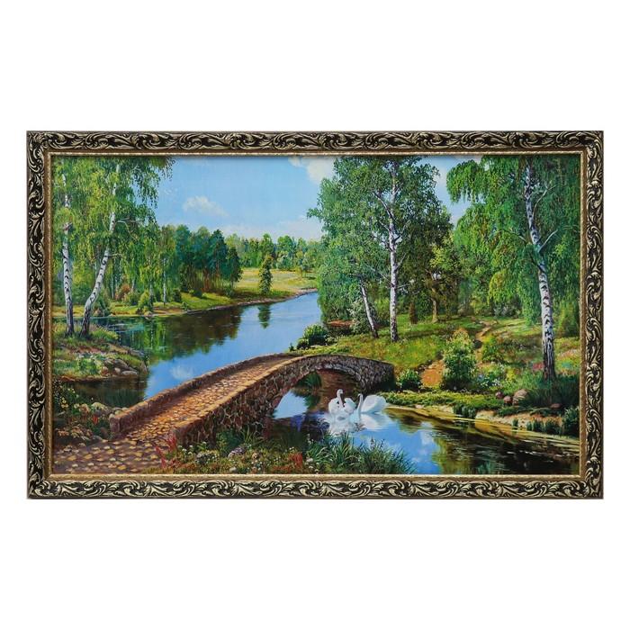 "Картина ""Каменный мостик"" 106х66 см"