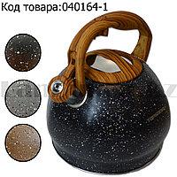 Чайник для кипячения воды со свистком эмалированный с подарочной сумкой в комплекте 3 литр цвет черный