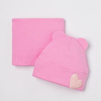 Комплект для девочки (шапка, снуд), цвет розовый, размер 46-50