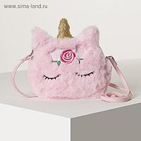 Сумочка детская меховая, отдел на молнии, цвет розовый, «Единорог»
