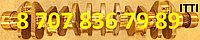 Вал коленчатый 61500020071 (61500020024) ZL50G