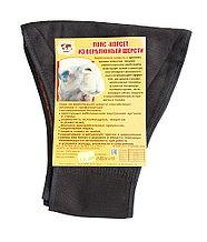 Пояс - корсет из верблюжьей шерсти XL (48-50р.)