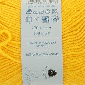 Пряжа 'Перспективная' 50 мериносовая шерсть, 50 акрил объёмный 270м/100гр (12-Желток) - фото 3