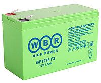 Аккумулятор WBR GP1275F2 (12В, 7,5Ач)