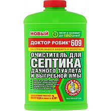 Очиститель септика и выгребной ямы Доктор Робик 609