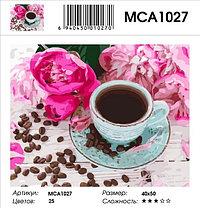 """Картина по номерам """"Кофе в зернах"""" 40х50 см, фото 2"""