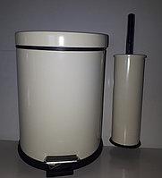 Набор ведро металл с педалью 5 л + ерш (цвет крем)