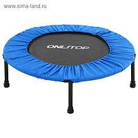 Батут ONLITOP, d=91 см, цвет синий