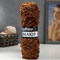 Пряжа фантазийная 100 микрофибра 'Велюр лайт' 100 гр 85 м глиняный коричневый (комплект из 5 шт.)