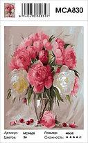 """Картина по номерам """"Пионовый букет и черешня """" 40х50 см, фото 2"""