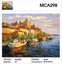 """Картина по номерам  """"Городской причал"""" 40х50 см, фото 2"""