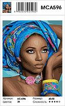 """Картина по номерам  """"Африканская модель""""  40х50 см, фото 2"""