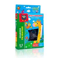Игра с маркером и игровыми полями «Пиши и вытирай» Vladi Toys (Базовый уровень)