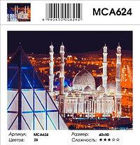 "Картина по номерам  ""Мечеть Хазрет Султан, г. Нур-Султан"" 40х50 см, фото 2"